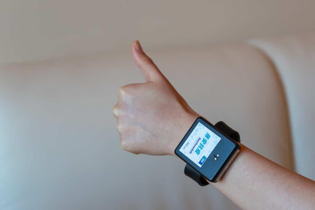 healthcare wristband
